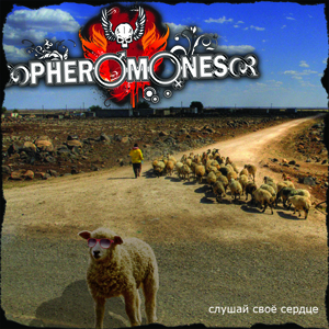 PHEROMONES
