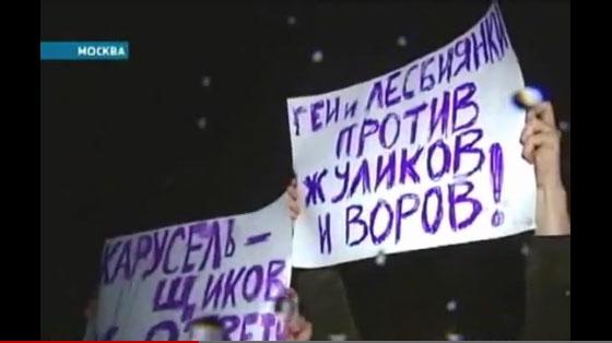 Путин и Медведев обворовали жопозадых!
